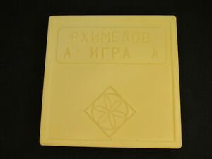 """Rare. Logic game Puzzle """"Archimedes game"""" USSR"""