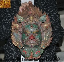 Tibetan lacquerware wood Inlay turquoise gem Mahakala Wrathful Buddha head mask