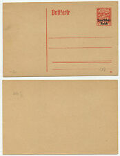 35631 - Ganzsache P 129 - Postkarte - ungebraucht