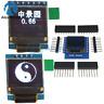"""Wemos D1 Mini White 0.66"""" 4/7Pin 64x48 Screen SPI I2C OLED Display Module"""
