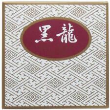 ☀Medicinal Moisturizing Cream Black Dragon Gold 70g F/S