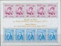 Monaco 1975 SG1188 Europa MS MNH