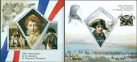 Napoleon Bonaparte 250 Anniversary Emperor France MNH stamps set