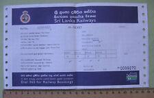 used Railway Train Ticket Sri Lanka 2017 Ceylon - for collectors
