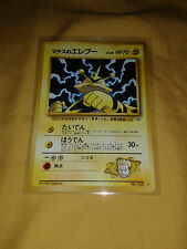 Pokemon Lt. Surge's Electabuzz Japanese Gym Heroes Holo Holographic Card EX-LP