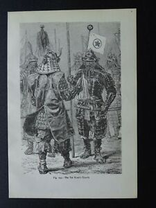 Japan THE TAI KOON'S GUARDS Original Victorian Print by Figuier c1893