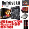 PC Bundle Kit Set ❤ AMD Ryzen 7 2700X ✔ B450 Mainboard ✔ DDR4 16GB 3000 ✔