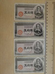 🇯🇵 Japan 50 sen P-61  1948  (qty 4) Currency Banknote 092221-23
