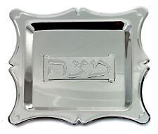 Silver Nickel Plate PASSOVER Seder Matzoh Matza Jewish Israel Pesach Holiday