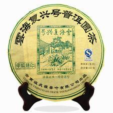 2014 Supreme Puerh Tea,357g Sheng Puer,Chinese Raw Pu'er,Skinny Pu-er Tea,Gifts