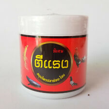 Thai Fighting Cock Muscles Supplement Food Chicken Rooster Pigeon Para Gallos