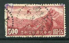 China 1930 Hong Kong Airmail $5 Watermark Shanghai VFU Y543