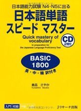 Quick Mastery of Vocabulary Basic 1800 in Preparation for Japanese Language New