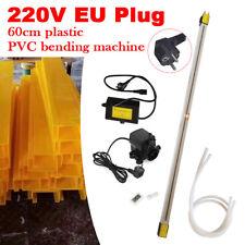 110V Acryl PVC Kunststoff Biegemaschine Heizung Heiß Heizbieger 10-60 cm 100%Neu