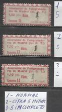7451A-LOTE SELLOS ESPAÑA GUERRA CIVIL U.G.T.,ERROR CIFRA 5 VEA 1937/8,VARIEDADES