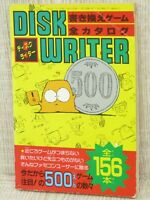 FAMICOM DISK WRITER All Catalog Nintendo Guide 1989 Vtg Book Ltd *