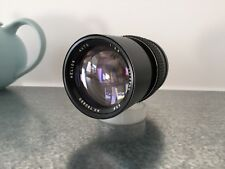 Helios 135mm f2.8 - a rare lens, for Sony Samsung Fuji Canon Nikon