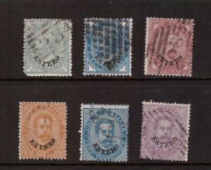 Italy 1884 -1888 Italian Post Abroad Estero Overprint used stamps selection