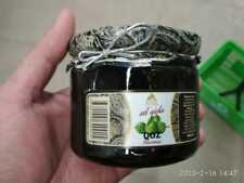 Walnut Pecan Jam 100% Organic Natural Goods Healthy Goods from Azerbaijan 380 gr