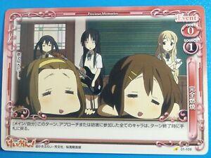 "K-ON! Anime Trading Card Precious Memories 01-109 Yui Ritsu ""Perfect Combustion"""