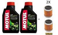 KR Motorenöl MOTUL 5100 4T 10w40 2L + Ölfilter x2 für Yamaha YZF-R 125 / WR 125
