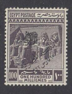 ´MNH´ EGYPT 1922, Independent Kingdom 100m black: SC#89