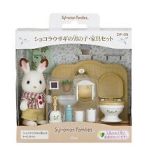 JAPAN EPOCH SYLVANIAN FAMILIES 26390 CHOCOLATE RABBIT BROTHER FURNITURE SET