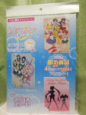 New Sailor Moon Crystal Original Mini Clear File Limited Promo