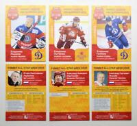2020 KHL Sereal All-Star Week Hockey Legends Base Pick a Player Card