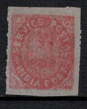 Portuguese India SC 37 Mint 1876 SCV$ 160.00