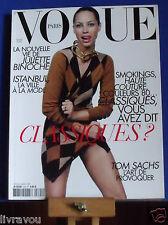▬►Vogue 891 Octobre 2008 Juliette Binoche_Tom Sachs_Fashion Haute Couture