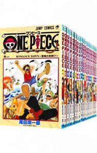ONE PIECE Japanese language  Vol.1-98  complete Set  Manga comics  Eiichiro Oda