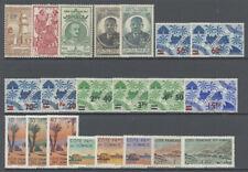 French Cote Francaise Somali Coast Djibouti 1915-1967 Selection M/MNH $300