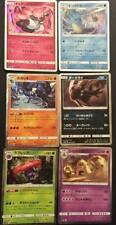 6 x Diancie Kingdra Darkrai Lucario SM3 Japanese Pokemon Cards HOLO RARE NM / M