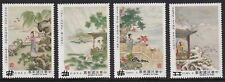 China - Taiwan / Formosa Stamp - 1983 Classical Poetry - MNH - Specimen Set