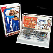 ramanand sagars Sai Baba 42 DVD India Box Set 2 VOL 31 to 72 Episodes 61 to 144