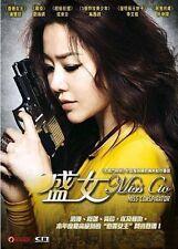 "Ko Hyun Jung ""Miss Conspirator"" Lee Moon Shik Korea Region 3 Action DVD"