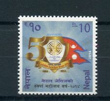 Nepal 2014 MNH Jaycees Golden Jubilee Year 1v Set JCI Nepal Stamps