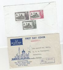 Brunei 1958 registered K.Belait FDC cover Mosque