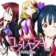 New Guilty Kiss KOWAREYASUKI Love Live Sunshine Unit CD Series Japan LACM-14603