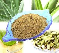 FD4477 1 oz. Aloe Vera Leaf Powder (Aloe barbadensis)