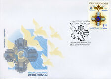 Ukraine 2016 FDC Order of Liberty Freedom 1v Cover Emblems Badges Medals Stamps