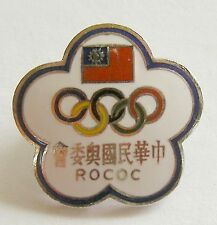 g385 Melbourne 1956 ROCOC Republic of China Olympic Committee NOC Taiwan Badge