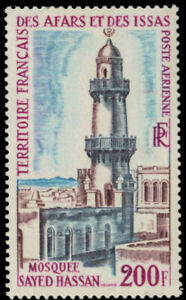 """AFARS et ISSAS C55 - Architecture """"Sayed Hassan Mosque"""" (pb33896)"""