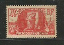 R97) FRANCE 1939* A LA GLOIRE DU GÉNIE MILITAIRE - Yvert 423 Sans Gomme (MNG)