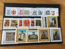 Bulgaria mint never hinged stamps   Ref 55863