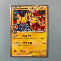 Kyoto pokemon center opening promo Pikachu 221/XY-P F/S tracking HOLO limited JP