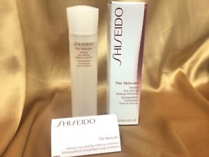 Shiseido The Skincare Instant Eye And Lip MakeUp Remover 4.2oz New Sealed In Box