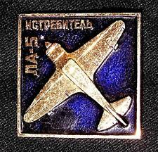 VINTAGE PIN Soviet Airplane USSR Aircraft LA-5 FIGHTER