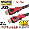 4K Ultra HD Premium HDMI Cable V1.4 3D High Speed Ethernet 1.5-15M Gold Plated